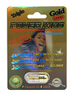 Power King Gold 6000 1ct Capsule